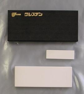 S-8000